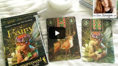 Revue oracle divinatoire - fairy lenormand oracle review - Graine d'Eden - Eve Korrigan - Présentation, cours de tarots et oracles divinatoires