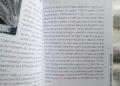 Les cartes Oracle La Sagesse des Dragons de Christine Arana Fader - Graine d'Eden Tarots et Oracles divinatoires - Présentation avis et reviews de tarots et oracles divinatoires